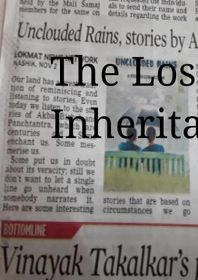 The Loss Of Inheritance