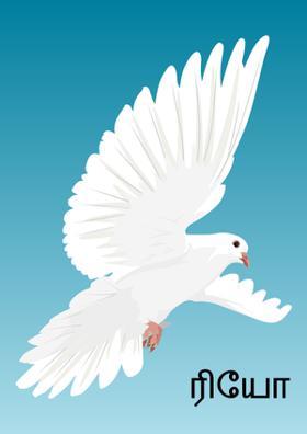மாத்தி யோசி - சில வரி சிறுகதை