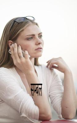 सम्बल