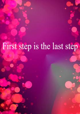 First Step Is The Last Step