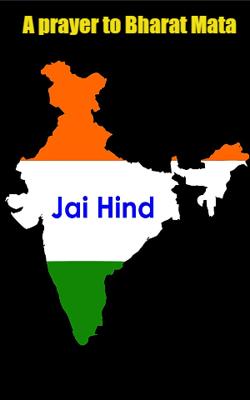 A prayer to Bharat Mata