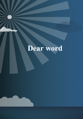 Dear Word