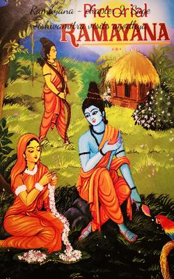 Ramayana - chapter 2. Sage vishwamitra visits ayodhya