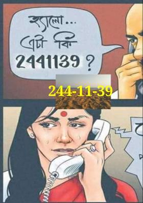 244-11-39