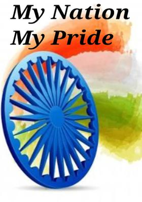 My Nation, My Pride