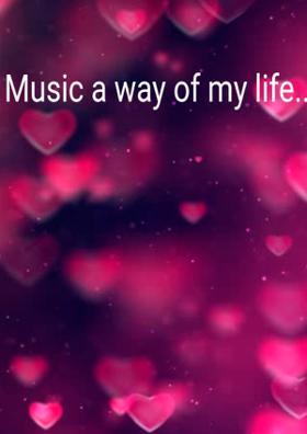 સંગીત મારા જીવનનો માર્ગ
