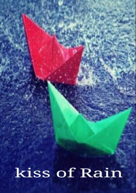 Kiss Of Rain