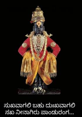 ನಾನೂ ಬರ್ತೀನಿ ಅಪ್ಪ