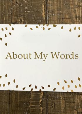 About My Words