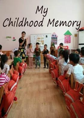 My Childhood Memory