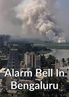 Alarm Bell In Bengaluru