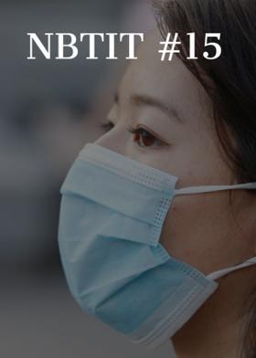 NBTIT #15