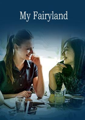 My Fairyland