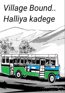 Village Bound.. Halliya Kadege