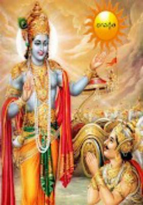 భగవద్గీత - ప్రాముఖ్యత