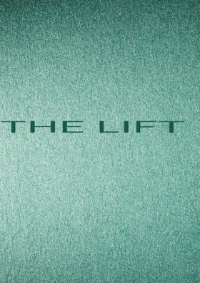 A Memorable Lift