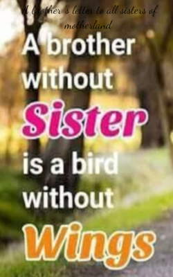 A Brother's Letter To All Sisters Of Motherland