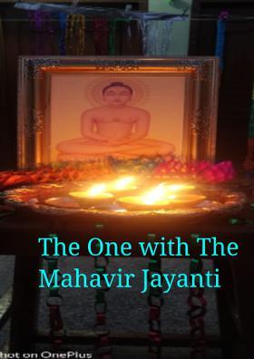 The One With The Mahavir Jayan