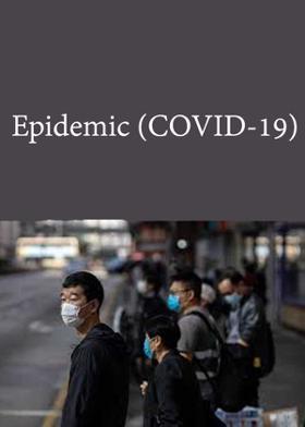 Epidemic (COVID-19)