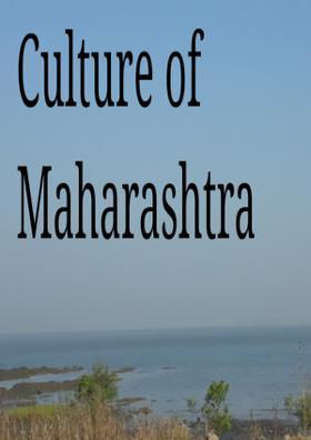 Culture Of Maharashtra