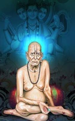 Swami Samarth 7