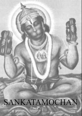 Sankatamochan