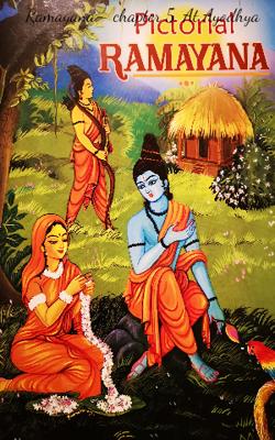 Ramayana - chapter 5. At Ayodhya