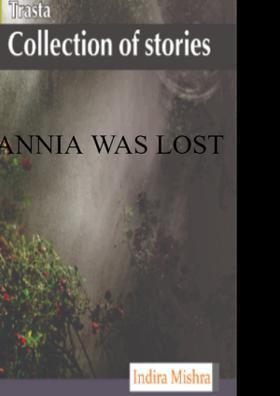 KANNIA WAS LOST