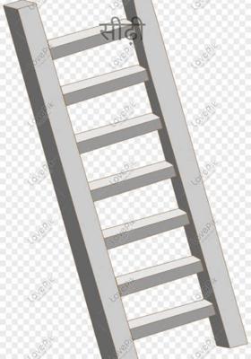 सीढ़ी