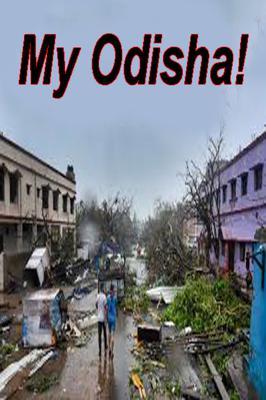 My Odisha!