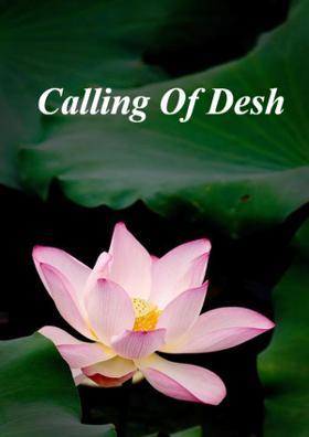 Calling Of Desh