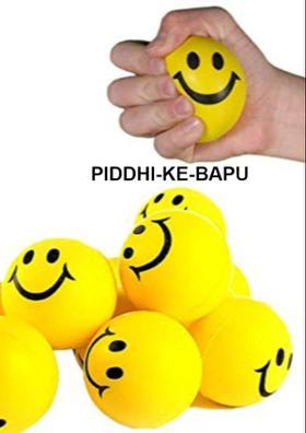 Piddhi-Ke-Bapu