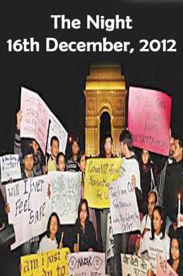 The Night 16th December, 2012