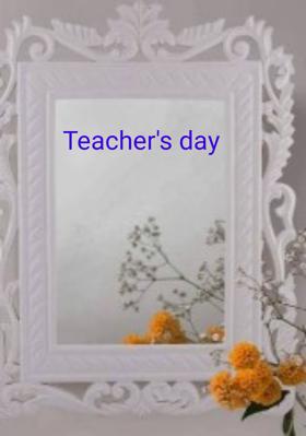 टीचर्स डे