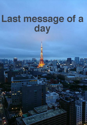 Last message of a day