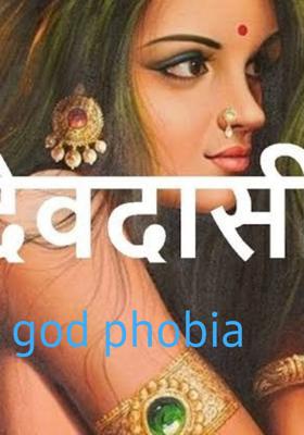 God Phobia