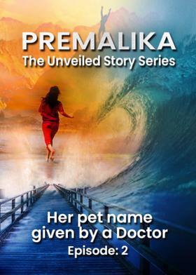 Premalika - The Unveiled Series