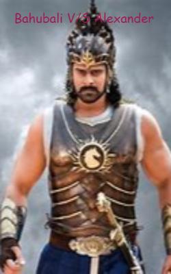 Bahubali V/S Alexander