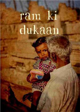 Ram Ki Dukaan