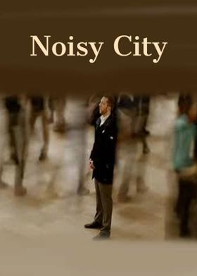 Noisy City