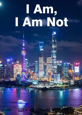 I Am, I Am Not