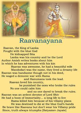 Raavanayana