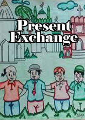 Present Exchange