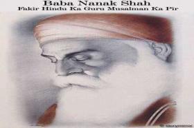 Baba Nanak Shah Fakir  Hindu Ka Guru Musalman Ka Pir