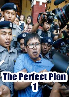 The Perfect Plan - 1