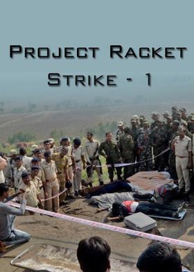 Project Racket Strike - 1