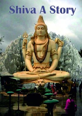 Shiva A Story