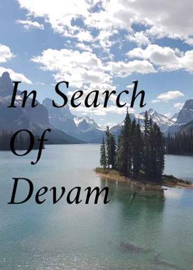 In Search Of Devam