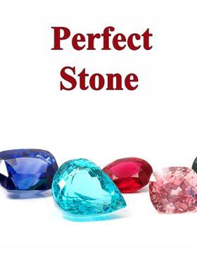 'Perfect Stone'