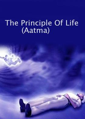 The Principle Of Life (Aatma)